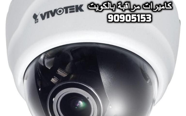فني كاميرات مراقبة الفيحاء بالكويت 90905153