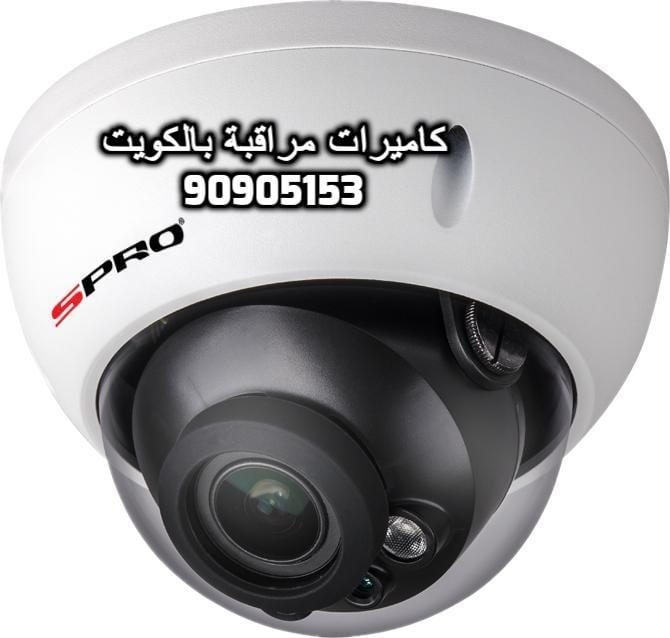 فني كاميرات مراقبة الشامية والروضة بالكويت 90905153