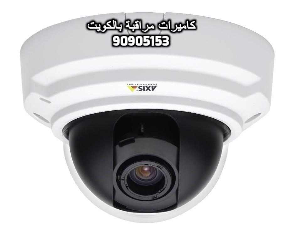 فني كاميرات مراقبة الخالدية بالكويت 90905153