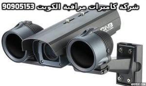 فنى كاميرات مراقبة حولى بالكويت