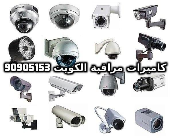 فنى كاميرات مراقبة السلام بالكويت